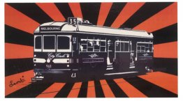 Magnet Flat Tram Sunrise Orange